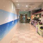 新浦安駅モナのピーコック跡地は何になる?