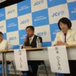 3/12 浦安市長選の政策討論会での質疑応答
