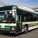 本日運行開始、日の出から高洲への連絡バス!