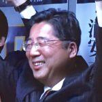 内田えつしさんが三代目浦安市長に!