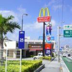 新浦安駅前マクドナルドがとんでもないことに!