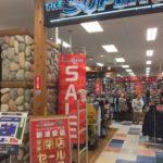 閉店準備が進むイトーヨーカドー新浦安店(5月閉店)