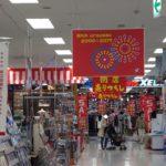 イトーヨーカドー新浦安店の閉店日は5/28と発表!