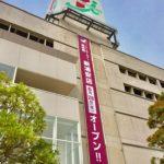 「イトーヨーカドー食品館新浦安店」のオープンが決定!
