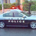 注意喚起 : 松戸市で拳銃発砲事件が発生