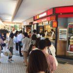 マクドナルド新浦安駅前店のリニューアルオープン日はいつ?