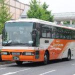 浦安から成田空港がもっと便利になった!