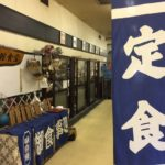 浦安ローカルフード「みたて食堂」のお寿司