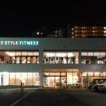新浦安に最先端のジム「Best Style Fitness」が遂にオープン!!
