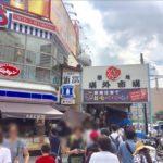築地市場を参考に浦安観光活性化について考える
