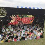 浦安フェスティバル2017が開催されています!