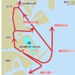羽田空港から浦安への要望