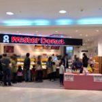 新浦安イオン内のミスタードーナッツが再オープンしました!