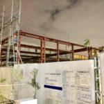 建築が再開されたマリナガーデンのウエルシア薬局!