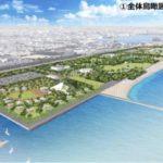 千葉市の稲毛海岸がハワイのような白浜ビーチリゾートに生まれ変わります!
