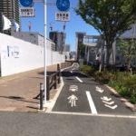 自転車と歩行者の事故が発生