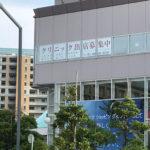 新浦安ケイヨーD2に飲食販売がオープンします