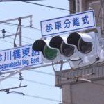 歩車分離になった新浦安北口の現状と今後の見通し