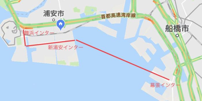 第二東京湾岸道路
