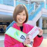 (更新)非現職の女性バトルが勃発!2019年浦安市議選