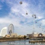 浦安市の下水道事業の大きな変化